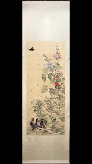 chinese silk painting by song meiling