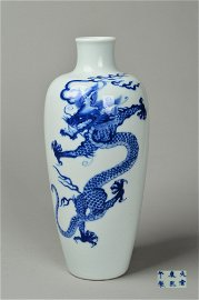 """Chinese Blue And White """"Dragon"""" Porcelain Plum Bottle"""