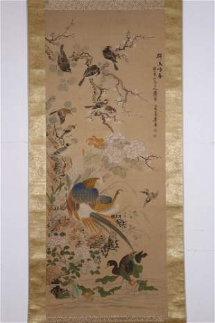 chinese painting by ju lian