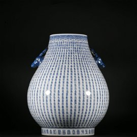 A blue and white 'poems' vase
