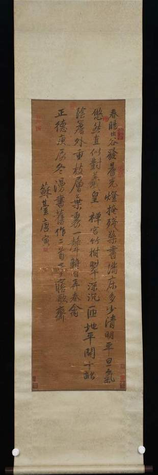 Calligraphy  by Tang Yin