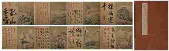 A Qianlong Emperor's letter