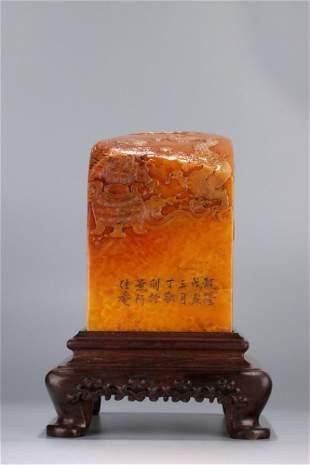 chinese shoushan tianhuang stone seal