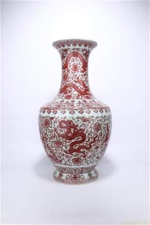 "chinese underglaze red porcelain ""dragon"" vase"