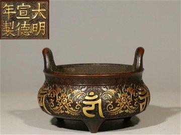 Refined Copper Copper Furnace