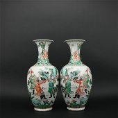 A Pair of Multicolored Vases