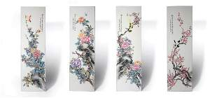 a group of four chinese famille rose porcelain plaques