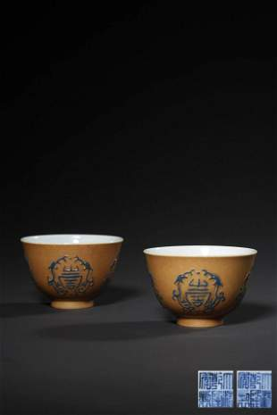 pair of chinese brown glazed porcelain cups