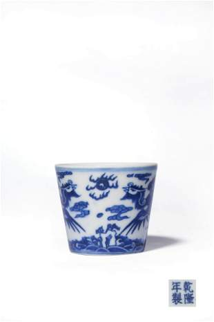 chinese blue and white porcelain cup
