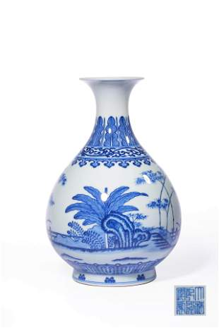 chinese blue and white porcelain pear shaped vase