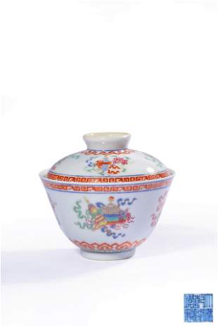 chinese famille rose porcelain bowl with lid