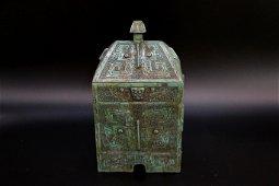 Chinese Bronze Square Box