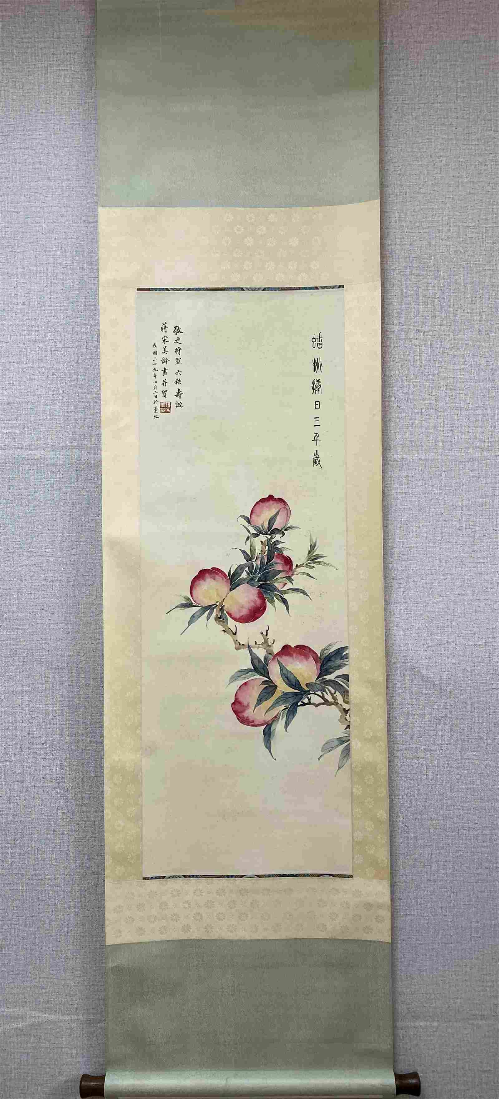 China. A scroll painting by Song Meiling