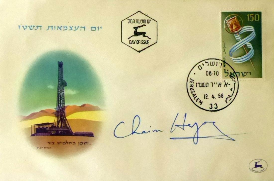 Israeli Statesman CHAIM HERZOG - Postal Cover