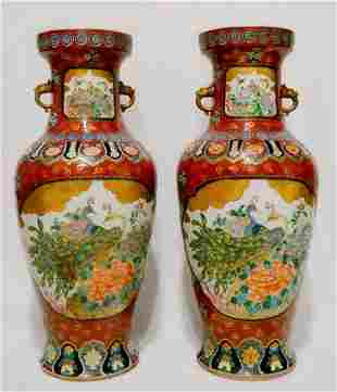 Pair of Palace Size 20th Century Chinese Enamel Painted