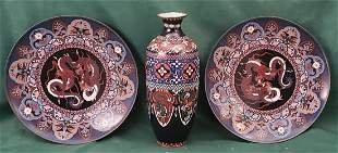 3 pc Cloisonne Vase 14in H, Charger 14in D