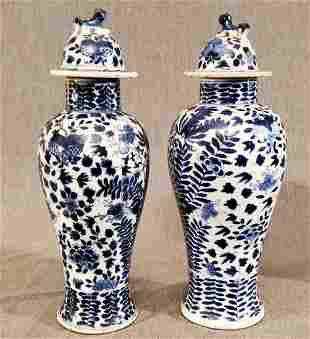 """Pair Antique Chinese Porcelain Vases Signed 11"""""""