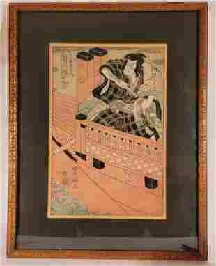 Framed Oriental Woodblock unknown artist