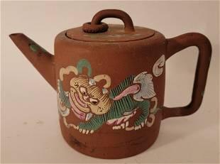 Yixing Teapot with enamel decoration