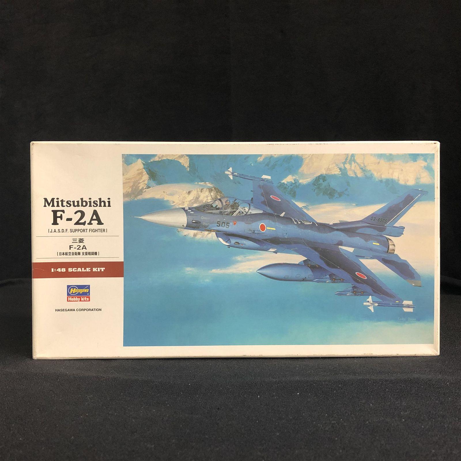 MINT CONDITION F-2A MITSUBISHI MODEL KIT