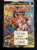 RED SONJA #1 (MARVEL COMICS) 1st Solo Series