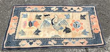 Chinese scatter rug
