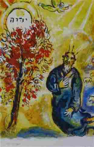 Marc Chagall Exodus Moses & Burning Bush Lithograph