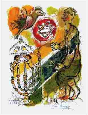 Marc Chagall Exodus Star of David Lithograph