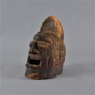 Makonde Ritual Mask or Death Mask