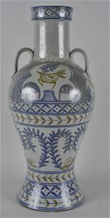 Lg. Stoneware Chinese Influence Floor Vase Matt Jones
