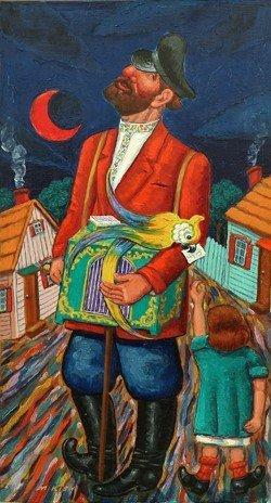 MAURICE KISH RUSSIAN/AMERICAN 1895 - 1987