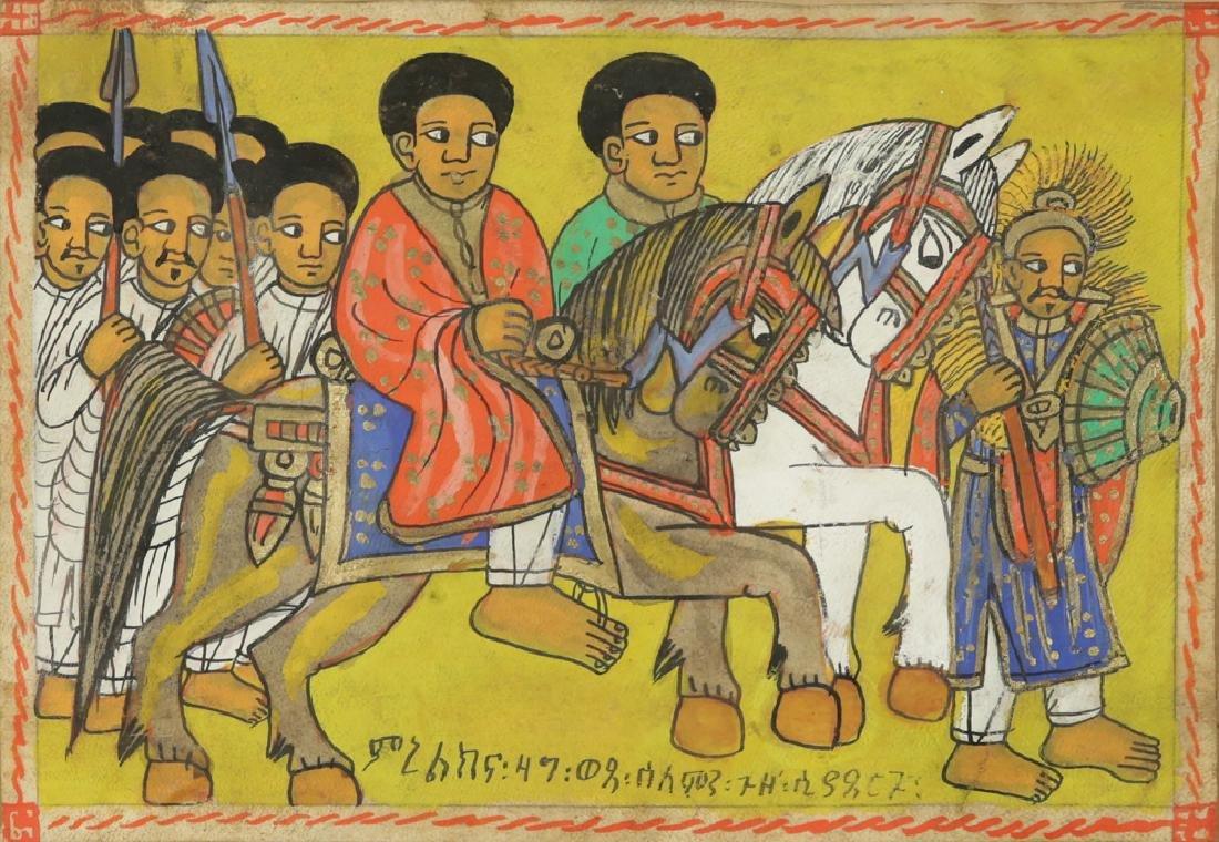 ETHIOPIAN 19TH CENTURY
