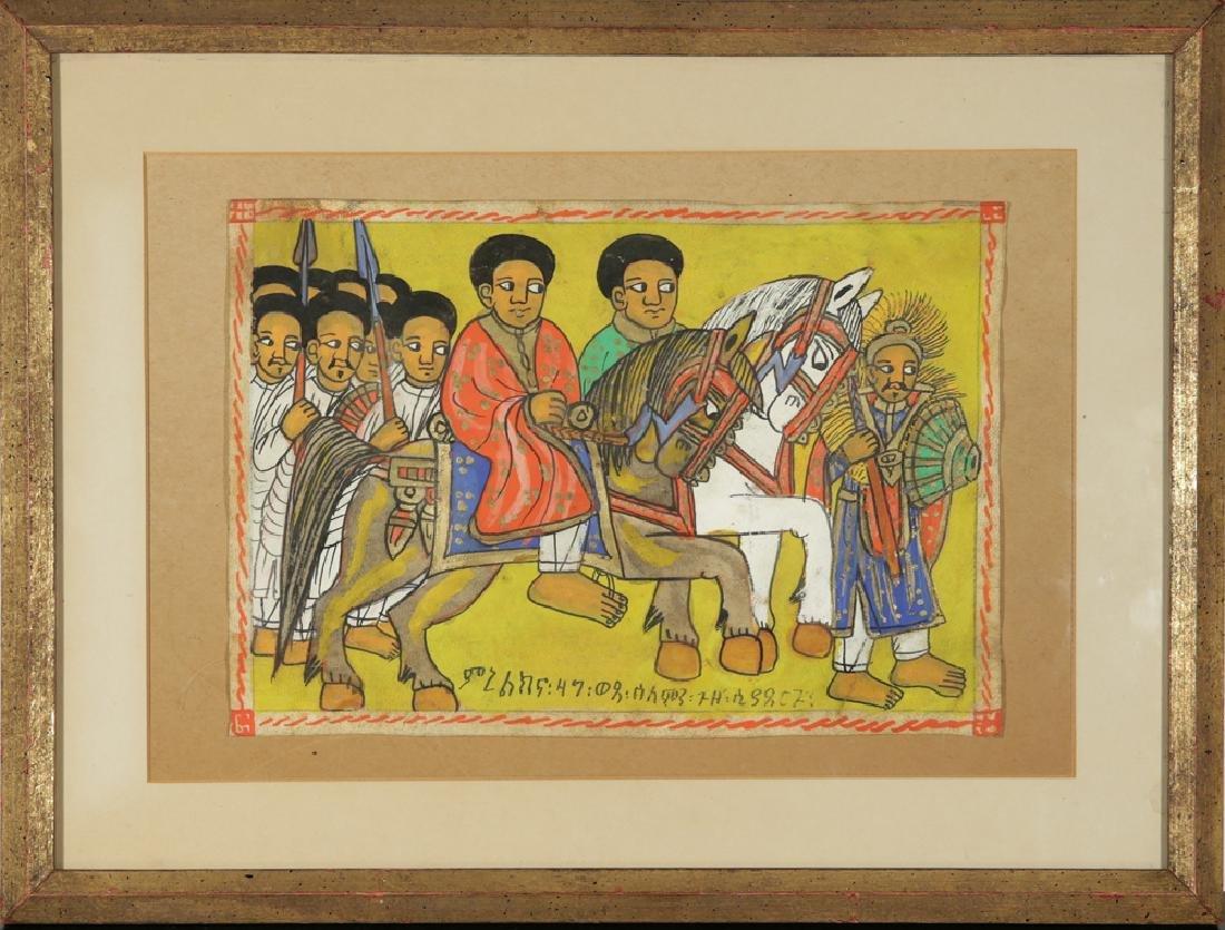 ETHIOPIAN 19TH CENTURY - 2