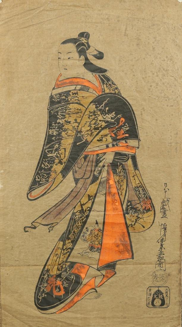 JAPANESE 19TH CENTURY