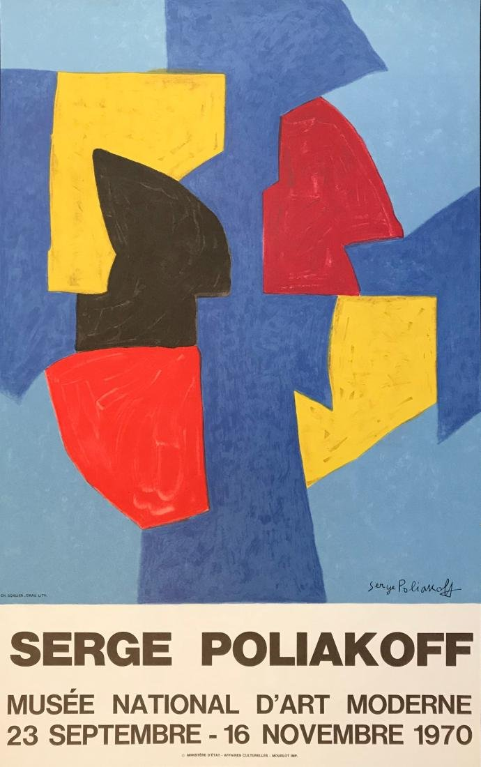 SERGE POLIAKOFF FRENCH 1906-1969