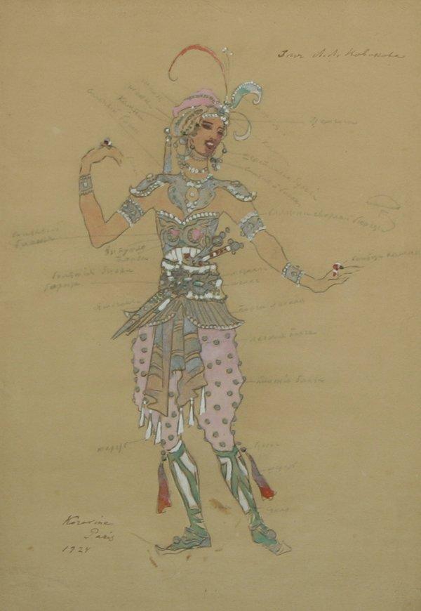 17: KOROVIN B1861 Russian Costume Design Painting 1