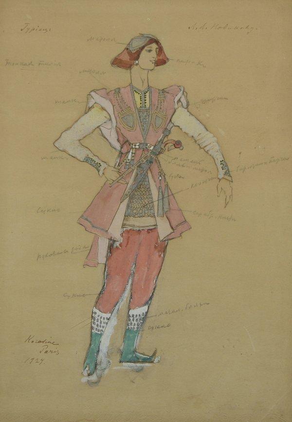 19: KOROVIN B1861 Russian Costume Design Painting 3