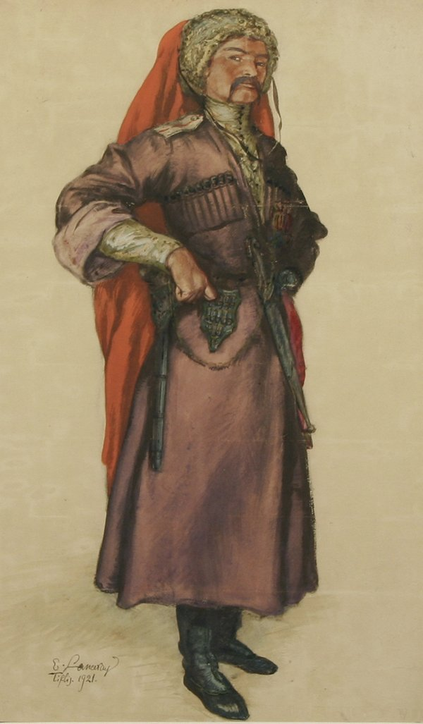 20: E. LANCERAY B1875 Russian WC Painting of Cossack