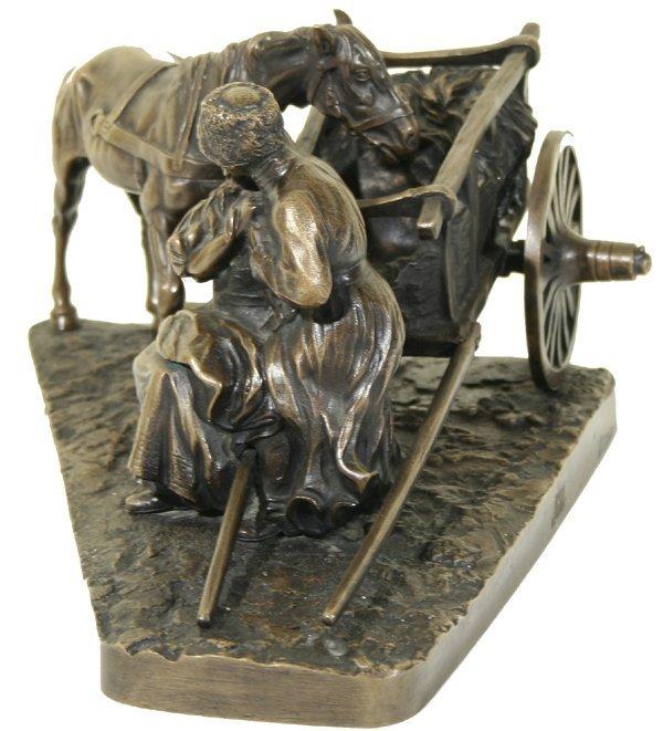 1014: GURADZE (GERMAN) Couple Hugging, bronze