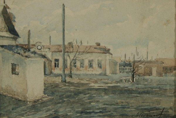 1018: GERASIMOV (RUSSIAN) Armavir Watercolor