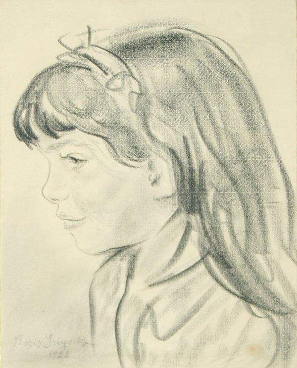 6: GRIGORIEV (RUSSIAN 1886-1939) Young Girl