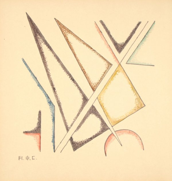 12: SOFRONOVA (RUSSIAN 1892-1966) Composition