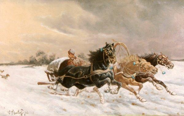 17: STOILOFF (RUSSIAN 1850-1924) Troika Oil
