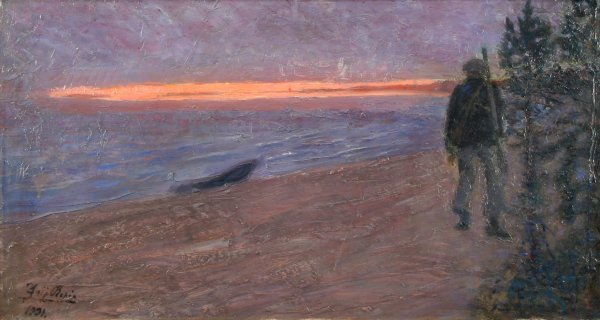 "10: REPIN  (RUSSIAN 1877-1954) ""Sunset at the Beach"""