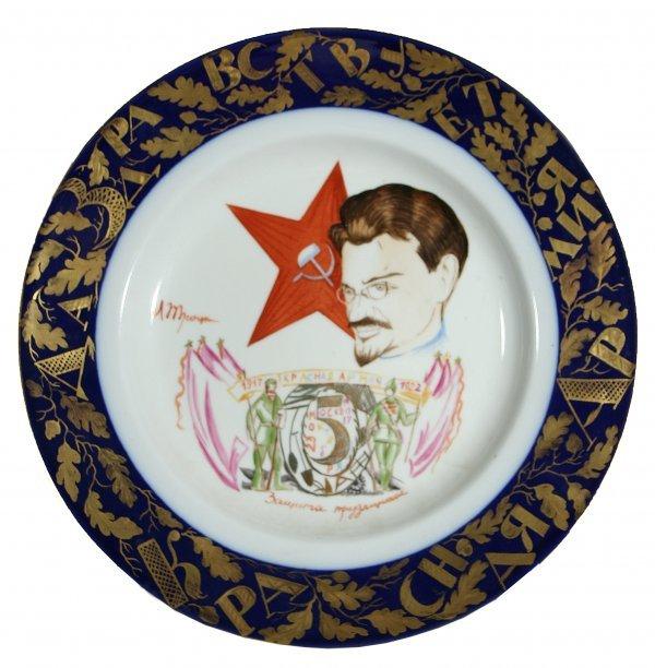 12: ADAMOVICH (RUSSIAN 1884-1947) PLATE