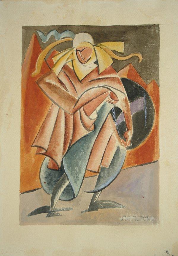 "14: POPOVA (RUSSIAN 1889-1924) ""Theater Curtain"