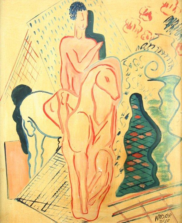"17: KADAR (HUNGARIAN 1877-1955) ""Man on a Horse"""