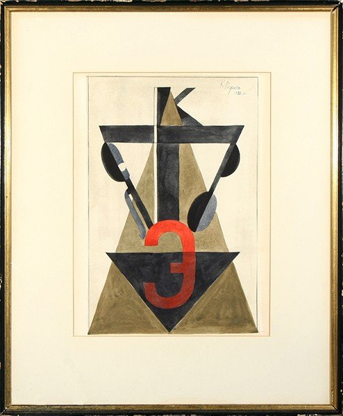 """REDKO ( RUSSIAN/FRENCH 1897-1956) """"Composition"""""""