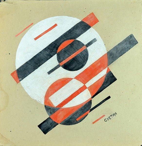 NIKOLAI SUETIN (RUSSIAN 1897-1954)