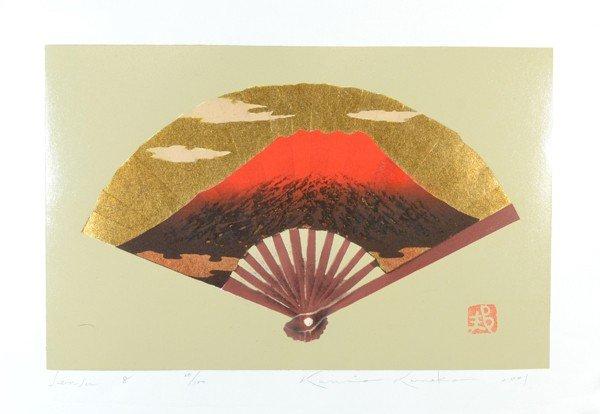 17: KUNIO KANEKO (3 PIECES) (JAPANESE 20TH CENTURY)